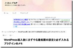 20110630_9JP