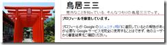20110701_Googleplus