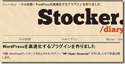 20110702_WP_Hyper_Response