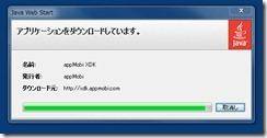 20110707_appMobi02